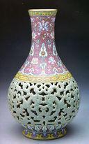 Сокровища Музея Императорского дворца. Гугун — фото, картинка — 1