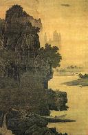 Сокровища Музея Императорского дворца. Гугун — фото, картинка — 2