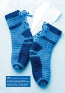 Двусторонние носочки. Крючок — фото, картинка — 5