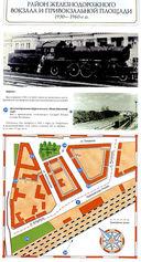 Минск. Старый и новый — фото, картинка — 2