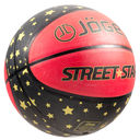 Мяч баскетбольный Jogel Street Star №7 — фото, картинка — 1