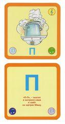 Набор карточек для говорящей ручки
