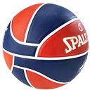 Мяч баскетбольный Spalding Euroleague CSKA №7 — фото, картинка — 1
