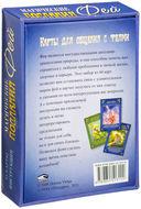 Магические послания фей (44 карты в картонной коробке + брошюра с инструкцией) — фото, картинка — 2