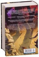 Архив Буресвета. Давший клятву (в 2-х книгах) — фото, картинка — 3