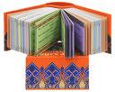 Омар Хайям. Рубаи (миниатюрное издание) — фото, картинка — 3