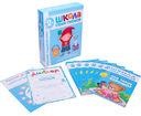 Полный годовой курс. Для занятий с детьми от 2 до 3 лет. Комплект из 12 книг — фото, картинка — 13