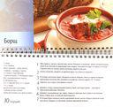 Любимые супы — фото, картинка — 1