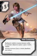 Звездные Войны. Тайное вторжение — фото, картинка — 7