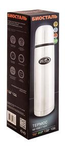 Термос Biostal NB-1000 (1 л; серый металлик) — фото, картинка — 5