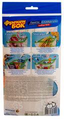 Набор пакетов для хранения и замораживания (5 шт.) — фото, картинка — 2