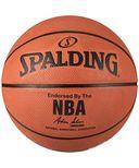 Мяч баскетбольный NBA Silver №6 — фото, картинка — 3