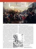 Французская революция. Мадам Гильотина и ее дети — фото, картинка — 3