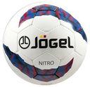 Мяч футбольный Jogel JS-700 Nitro №5 — фото, картинка — 1