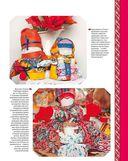 Старославянские куклы-обереги. Дар предков современной женщине — фото, картинка — 6