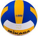 Мяч волейбольный Mikasa MV 5 PC №5 — фото, картинка — 1