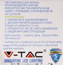 Светодиодная лампа V-TAC VT-202 2 ВТ, Е14, 3000К, Samsung — фото, картинка — 2
