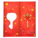 Ключ сувенирный металлический