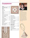 Моя энциклопедия вышивки. Техника Хардангер — фото, картинка — 1