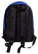 Рюкзак (синий; арт. P-106) — фото, картинка — 1