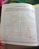 Открытки в технике tunnel book — фото, картинка — 6