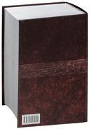 Марсель Пруст. В поисках утраченного времени. Полное издание в двух томах — фото, картинка — 2