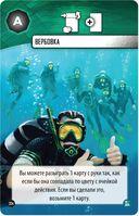 Подводные города. Новые открытия (дополнение) — фото, картинка — 9