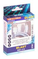 Кабель Blast BMC-416 (серебристый) — фото, картинка — 3