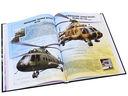 Боевые вертолеты мира — фото, картинка — 2