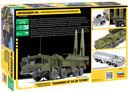 Оперативно-тактический ракетный комплекс