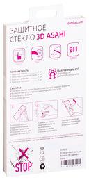 Защитное стекло Olmio 3D для Samsung S8 (038668) (черное) — фото, картинка — 1
