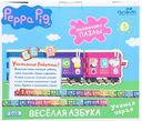 Peppa Pig. Веселая азбука — фото, картинка — 2