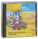 Der Gestiefelte Kater (+CD) — фото, картинка — 3