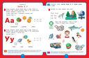 Рабочая тетрадь для детского сада. Чтение. Подготовительная группа — фото, картинка — 1