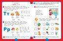 Рабочая тетрадь для детского сада. Чтение. Подготовительная группа — фото, картинка — 2