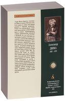 Граф Монте-Кристо. Комплект из 2 книг — фото, картинка — 2