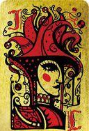 Зерцалия. Пантеон — фото, картинка — 10