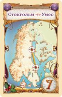 Ticket to Ride. Северные страны — фото, картинка — 6