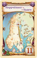 Ticket to Ride. Северные страны — фото, картинка — 5