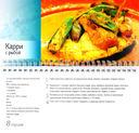 Блюда из рыбы — фото, картинка — 1