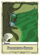Время приключений. Карточные войны. Бимо против леди Ливнерог — фото, картинка — 2