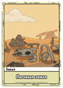 Время приключений. Карточные войны. Бимо против леди Ливнерог — фото, картинка — 3